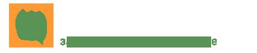 Производство заборов и ограждений «Забор-УрФО»